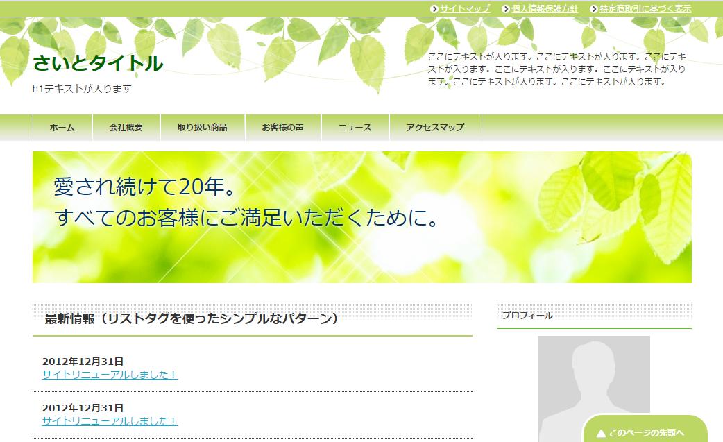 h-green