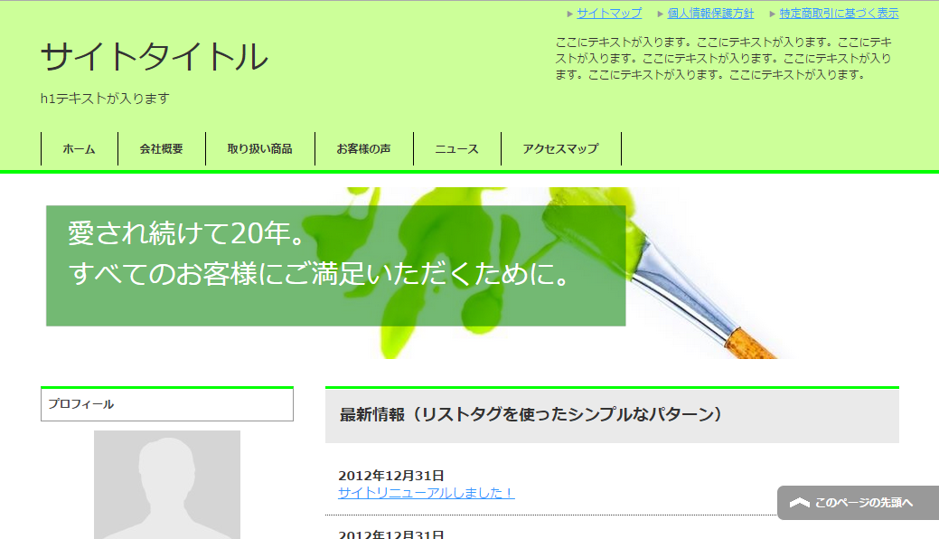 k-green